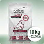 Adult Lamb+Rice 10 kg