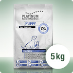 Puppy Chicken 5 kg