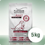 Adult Lamb+Rice 5 kg